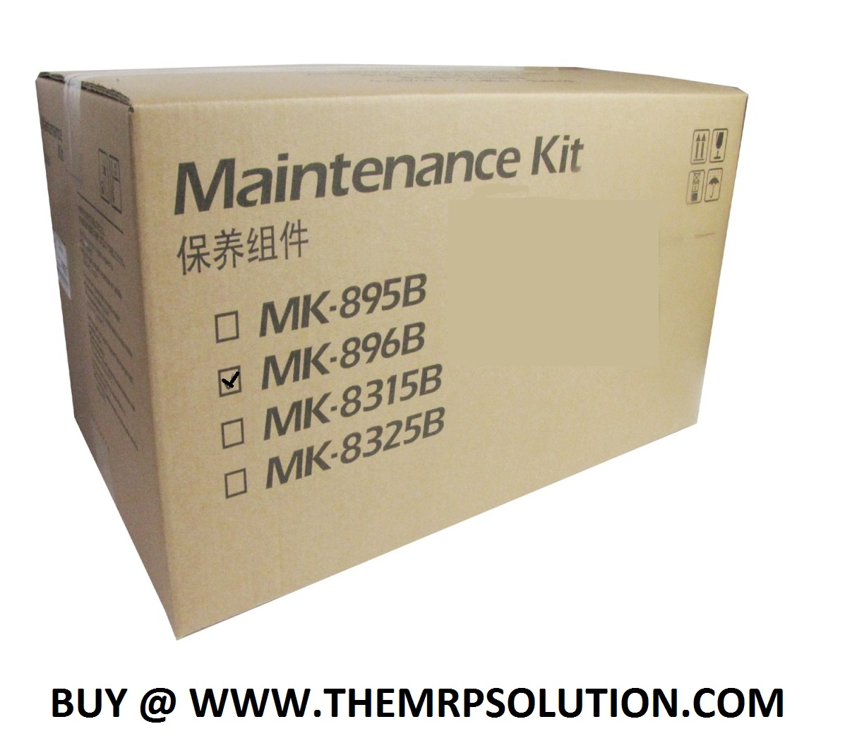 MK-896B*, MAINT KIT CMY 200K YIELD NEW by the MRP Solution